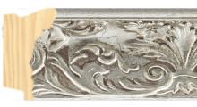 Elegant silver leaf frame frame piece